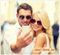 мобильные знакомства Sms Love